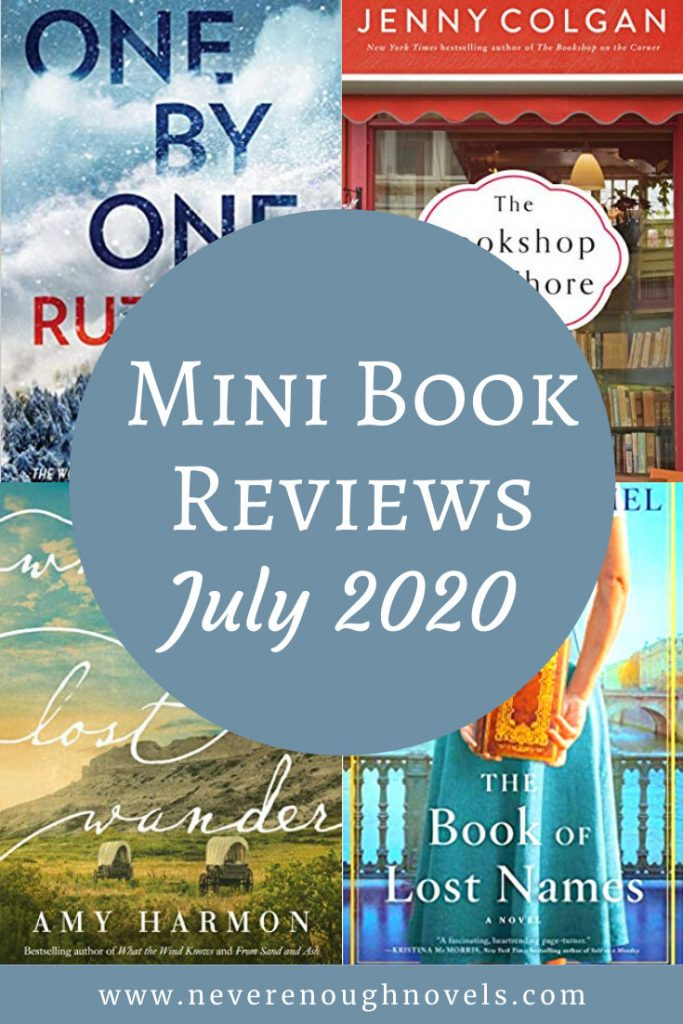 what to read july 2020